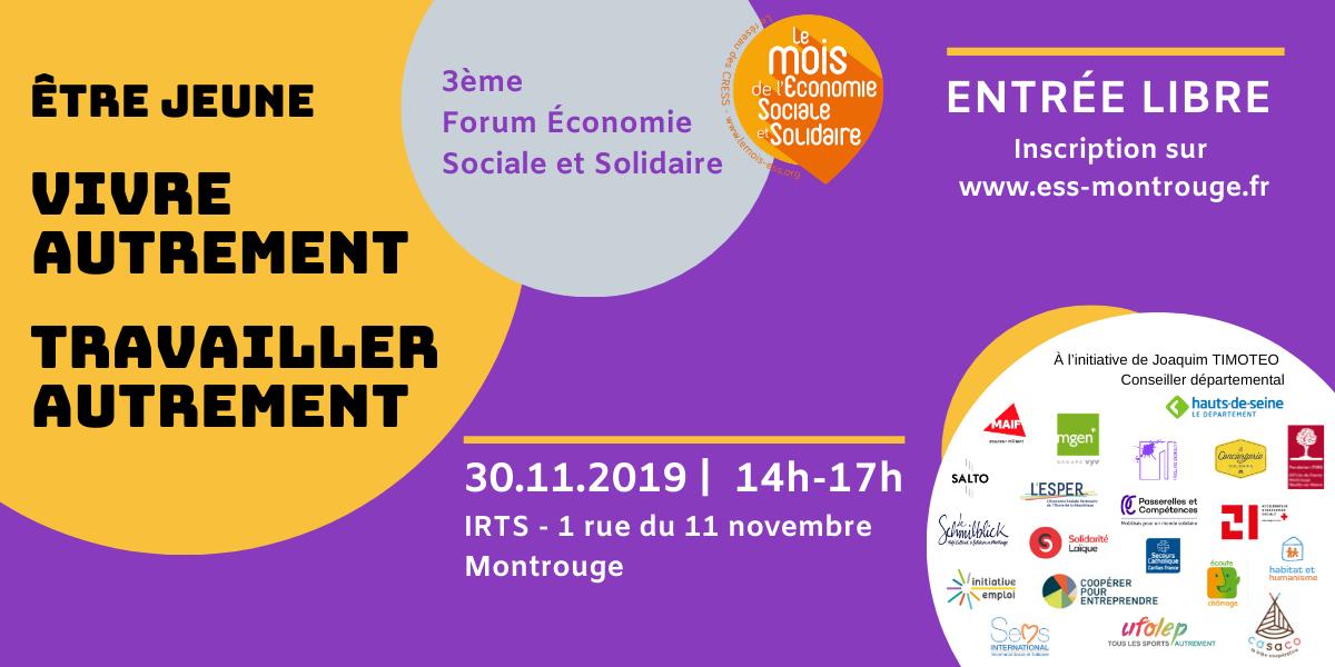 You are currently viewing Rendez-vous au 3ème Forum Économie Sociale et Solidaire
